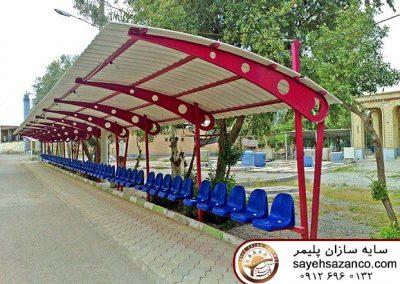 سایبان ایستگاه اتوبوس