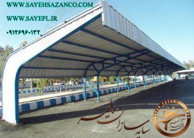 سایبان پارکینگ دانشگاه علوم و فنون دریای چابهار