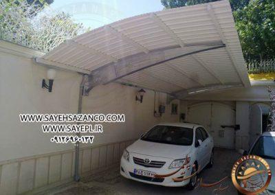 پارکینگ خانگی بدون پایه مزاحم