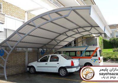 سایبان پارکینگ آمبولانس شرکت چاپ افست خیابان دماوند
