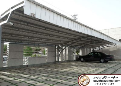 سایبان پارکینگ شرکت زیست دارو شهرک صنعتی بهارستان کرج