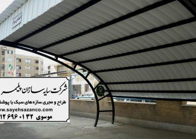 سایبان پارکینگ شهرداری کمالشهر